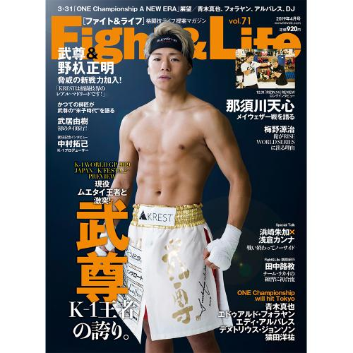 Fight&Life 71