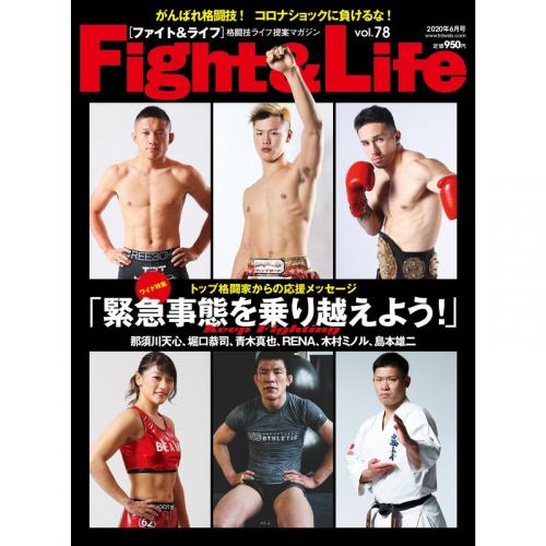 Fight&Life 78