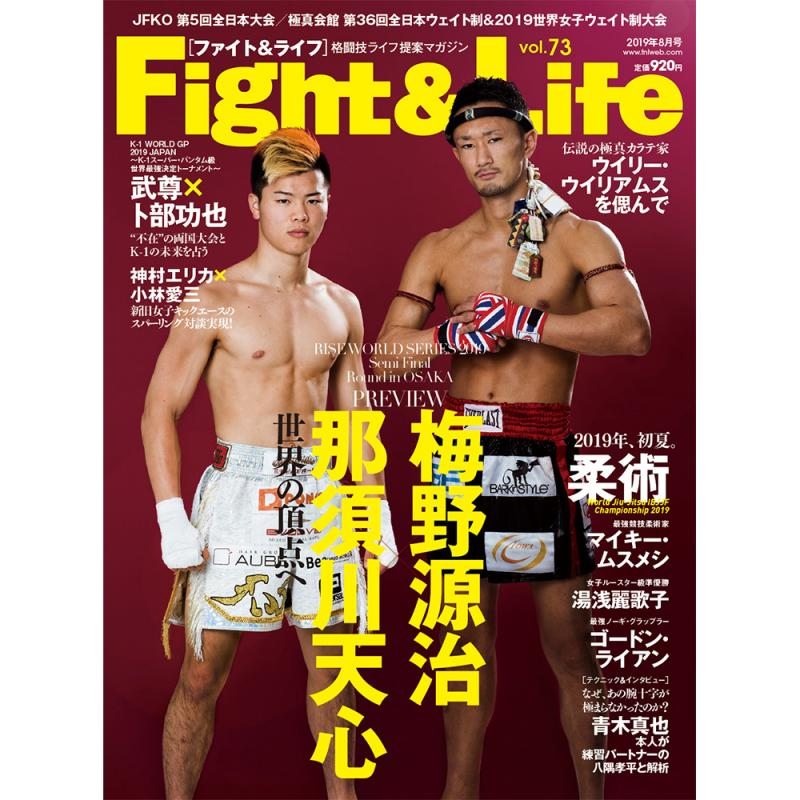 Fight&Life 73