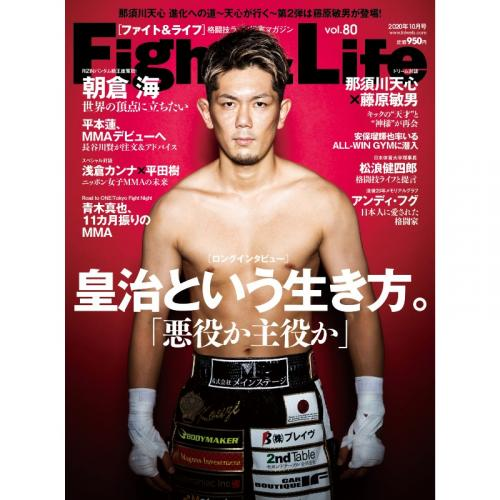 Fight&Life 80