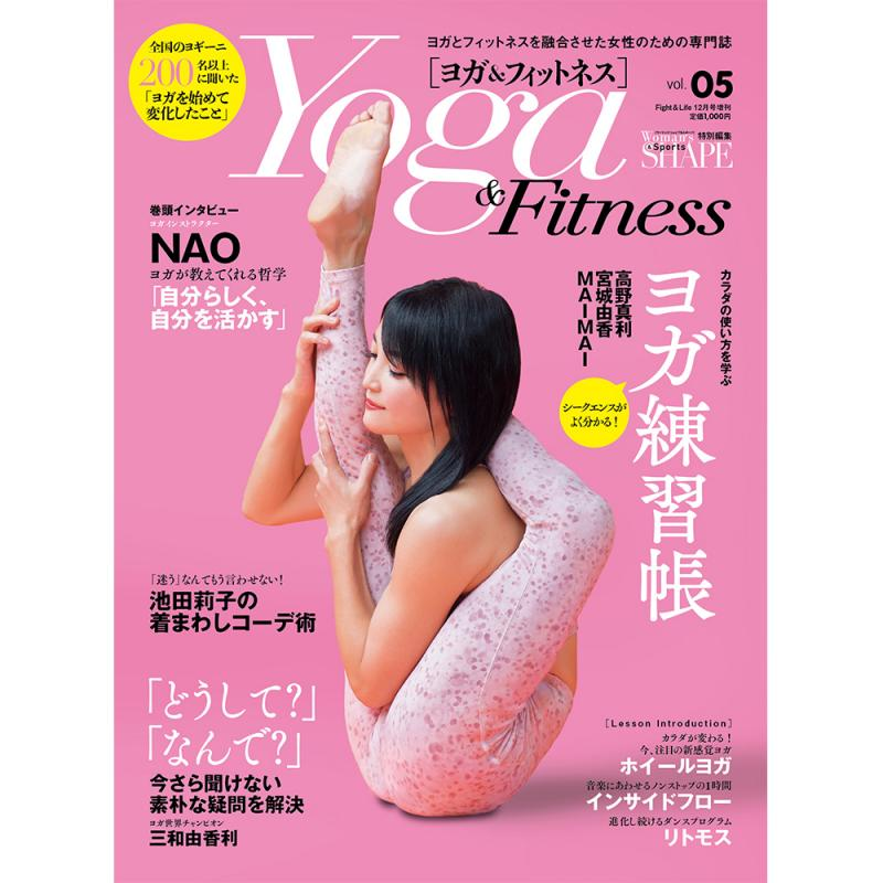 Yoga & Fitness vol.4