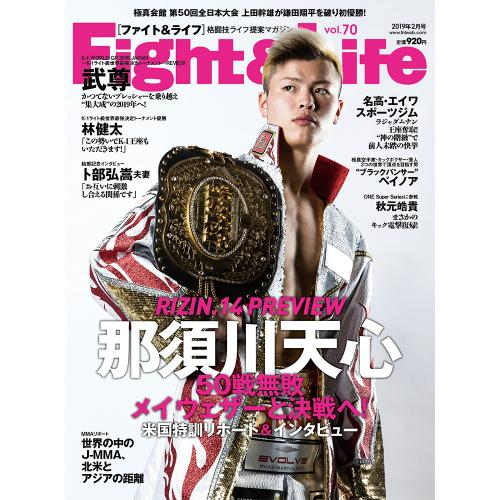 Fight&Life 70