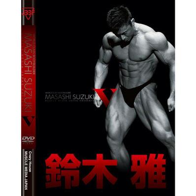 マッスルメディアジャパン DVD  鈴木雅5トレーニング