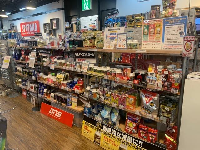 新宿高島屋店