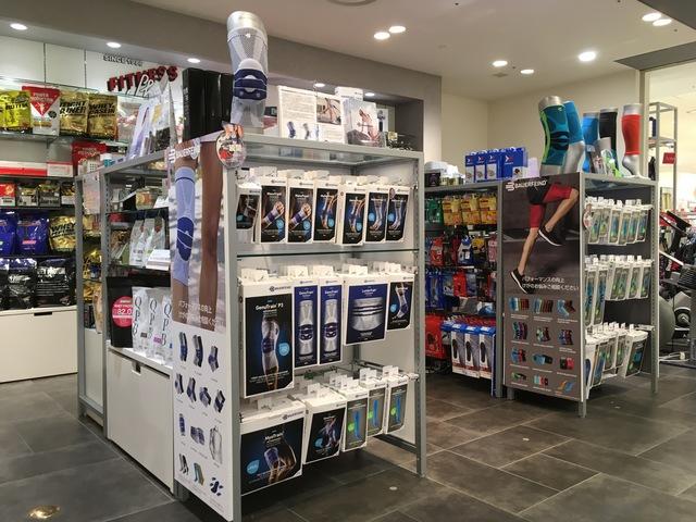 梅田阪急店