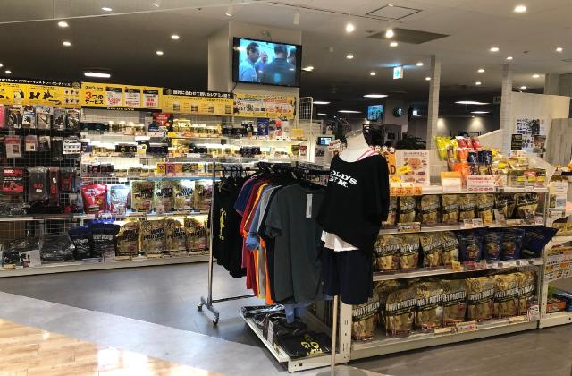 立川高島屋店