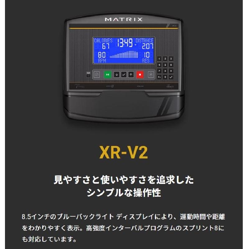 ジョンソン MATRIX(マトリックス)コンソールXR-V2