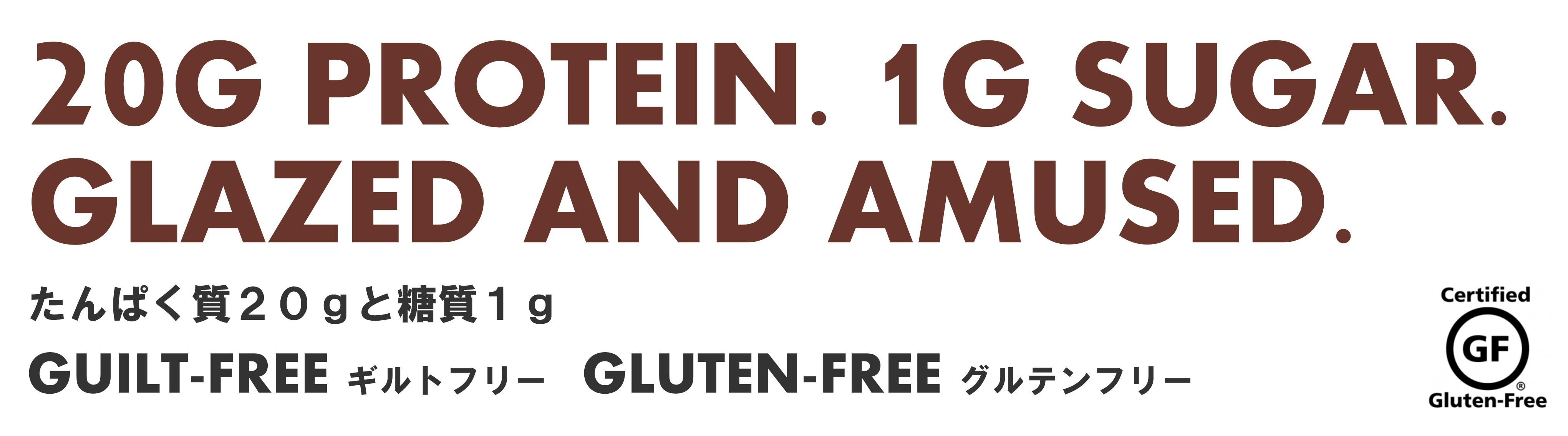 プロテインバー ONEバー メイプルグレイズドドーナッツ たんぱく質20g砂糖1g ギルトフリー グルテンフリー
